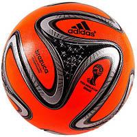 Мяч футбольный ADIDAS BRAZUCA WINTER G73648, ОРИГИНАЛ