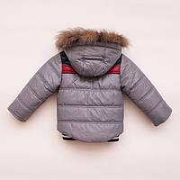 Детская стильная  куртка с натуральной опушкой