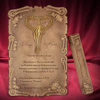 Красивые приглашения в виде свитка, запрошення на весілля