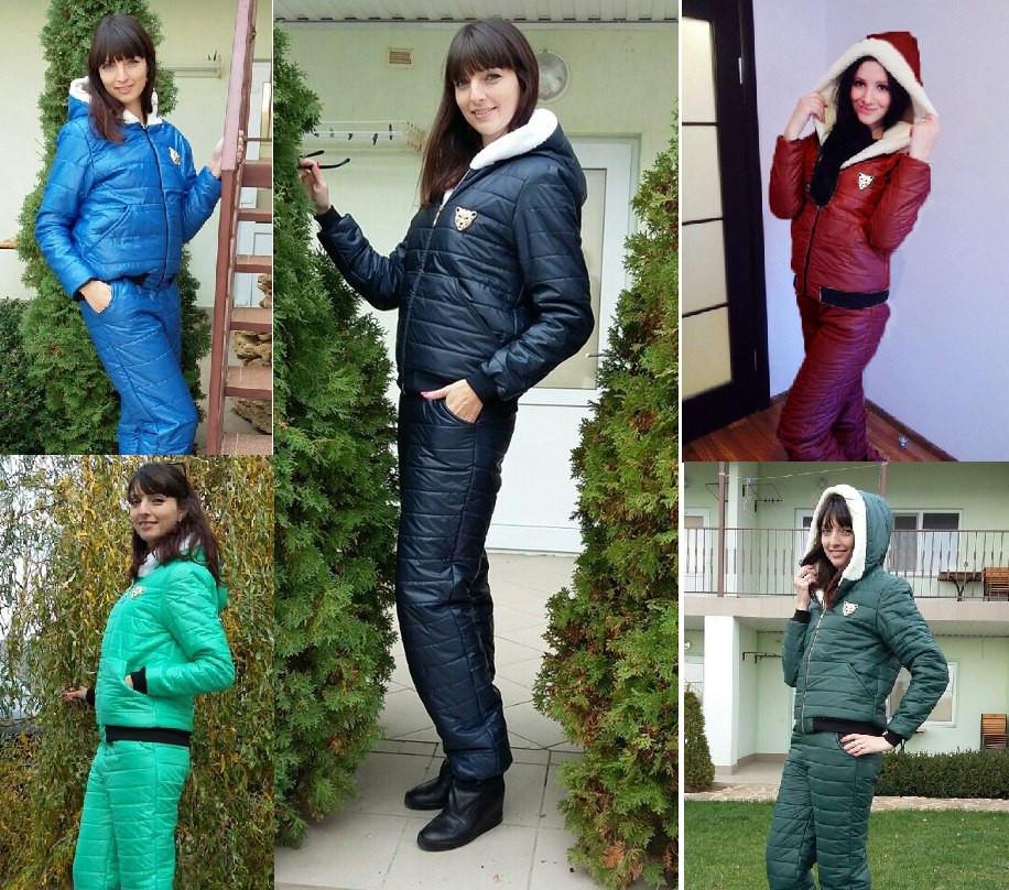 Синтепоновые Костюмы Женские Зимние С Доставкой