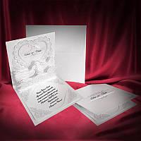 Элегантные приглашения на свадьбу, запрошення на весілля