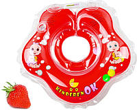 Круг для купания KinderenOK клубничка