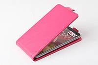 Чехол флип для LG G3 розовый