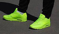 Кроссовки женские Nike Air Max 90 Hyperfuse / AMM-211