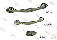 Ручки мебельные  РГ 35, РГ 295, РГ 55