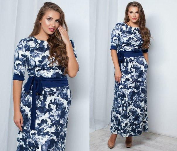 Купить платье большого размера недорого доставка