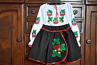 """Вышиванка для девочки костюм """"Калина"""" (5-6 лет)"""