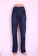 Женские  джинсы батальных размеров