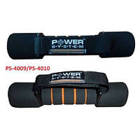 Гантели для аэробики в неопрене POWER SYSTEM PS - 4010 FITNESS  DUMBELL 1.0 кг.