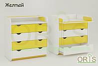 Детский комод-пеленатор ORIS-4 (цвет Бело-желтый)