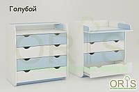 Детский комод-пеленатор ORIS-4 (цвет Бело-голубой)