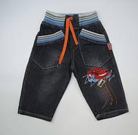 Модные джинсы для мальчика (1-3)р