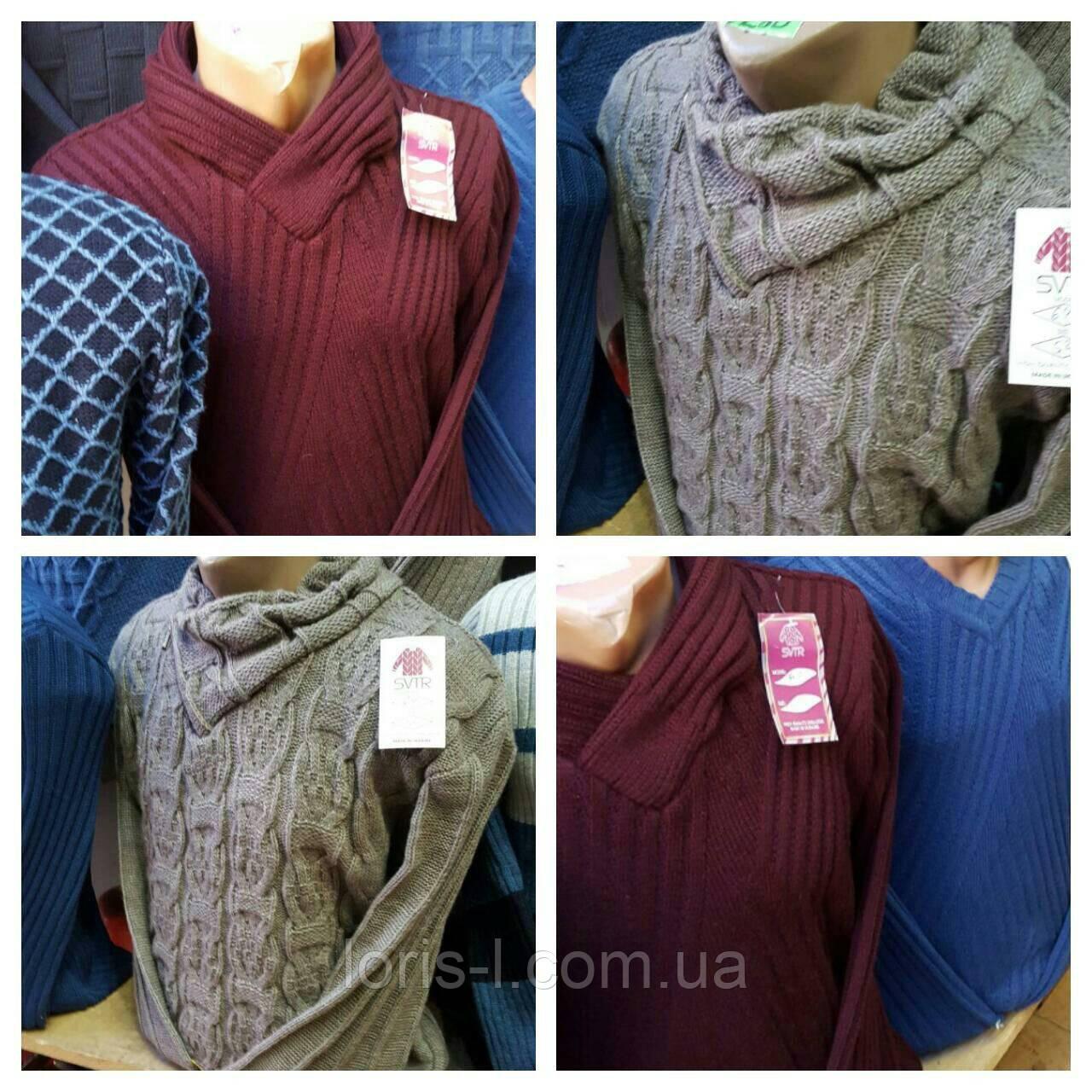 Теплые свитера женские интернет магазин