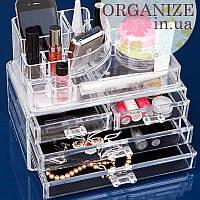 Акриловый органайзер для косметики и украшений с тремя ящичками Cosmetic organizer