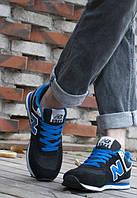 New Balance 574 кроссовки унисекс.