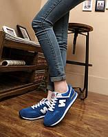 New Balance 510 кроссовки унисекс.