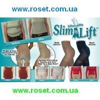 Слим Энд Лифт Силуэт (Slim and Lift) стягивающие шортики (2шт)
