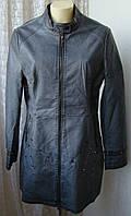 Куртка женская удлиненная демисезонная модная искусственная кожа бренд Mouvance р.50 4547