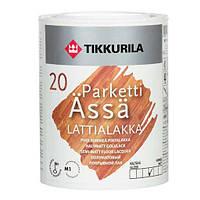Лак  для пола на водной основе Паркетти-Ясся Тиккурила ( Parketti Assa Tikkurila ) полуматовый 1 л