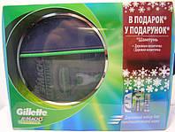 Набор для бритья мужской Gillette Mach 3 Sensitive (3 предмета станок Мак 3+гель для бритья 75 мл.+шампунь)