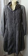 Пальто женское легкое модное шикарное шерсть бренд Heyma р.46-48 4578