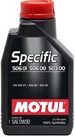 Синтетическое моторное масло Motul (Мотюль) Specific 506.01-506.00-503.00 0W-30 5л.