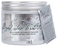 Восстанавливающий бальзам для волос с минералами Мертвого моря  200 мл