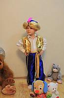 Детский новогодний костюм. Новогодний костюм султан. Карнавальный костюм.Новогодний костюм для мальчика.