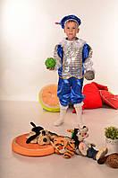 Детский новогодний костюм. Новогодний костюм принц. Карнавальный костюм.Новогодний костюм для мальчика.