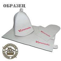 Комплект для бани и сауны с вышивкой. Подарки с логотипом
