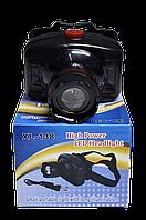 Налобный фонарь с аккумулятором XL-138