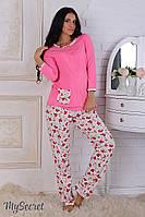 Пижама Sugar light для беременных и кормления