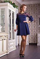 Женское вечернее синее платье с сеткой