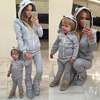Family Look Парные спортивные костюма с ушками мама+дочка