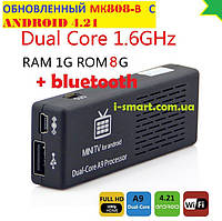 MK808 + (блутуз) Android Smart TV Box НА Android 4.21 + НАСТРОЙКИ I-SMART