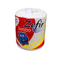 Бумажные полотенца в рулоне Zefir jumbo, 66 м, Польша