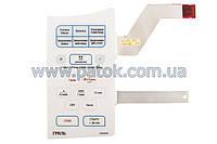 Клавиатура для СВЧ печи Samsung CE2833NR DE34-00018M