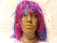Карнавальный парик с дождика и волос,малиново-синий