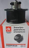 Электродвигатель отопителя ВАЗ 2123, УАЗ ПАТРИОТ 12В 90Вт <ДК>
