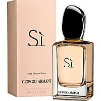 "Женский парфюм ""Giorgio Armani Si ""  обьем 100 мл"
