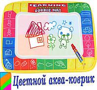 Цветной водный коврик для самых маленьких (от 1+)
