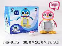 Интерактивная обучающая игрушка «Пингвиненок Тиша»