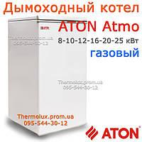 Напольный котел АТОН АОГВМ-12Е (12ЕВ) 12кВт газовый напольный дымоходный, Украина, фото 1