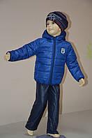 Костюм детский демисезонный Куртка и штаны на мальчика