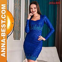 """Вечернее платье с рукавом короткое """"Амина"""""""