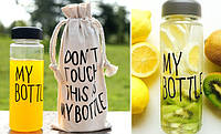 Бутылка MY BOTTLE + ЧЕХОЛ  *1398