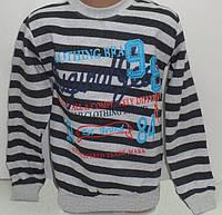 Кофта реглан для мальчика (начес), р. 4-8 лет
