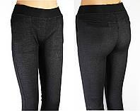 Лосины под джинсы тёплые с мехом внутри ЛАСТОЧКА  чёрные 4XL ЛЖЗ-70