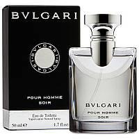 """Мужская туалетная вода """"Bvlgari Pour Homme Soir"""" обьем 100 мл"""