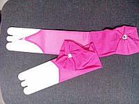 Перчатки детские нарядные (малиновые, сетка)